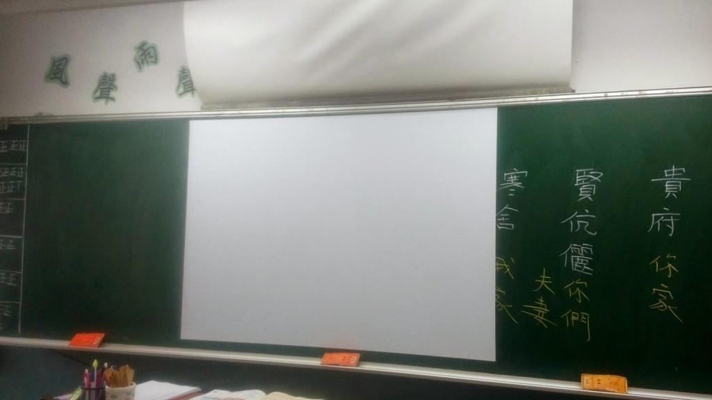 磁吸式軟式白板