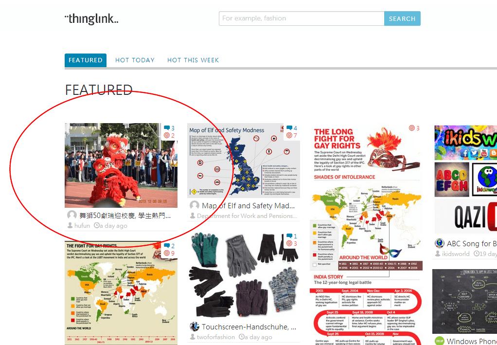 2013.12.14 上Thinglink.com首頁頭版