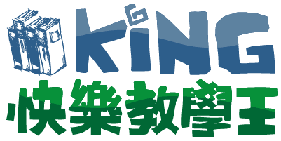 [禮物]教學王網站贈送快樂教學王特殊畫筆功能