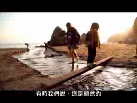 [影片]【親子天下】《翻轉教育:未來教育 Future Learning》
