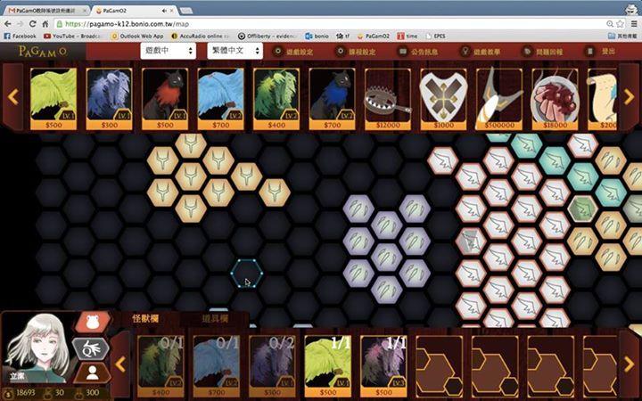 [遊戲]國中小遊戲化教學系統 : 葉丙成教授 新創團隊Bonio