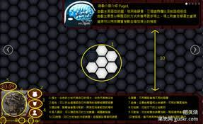 [WEB3]  互動遊戲教學系統PaGaMo二 : 學生註冊後教師管理介面