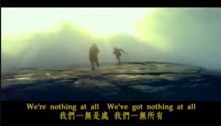 [環保] 一首警示的歌曲 四大皆空,不管你是用來教英文或是歌曲或是環保問題都可以考慮