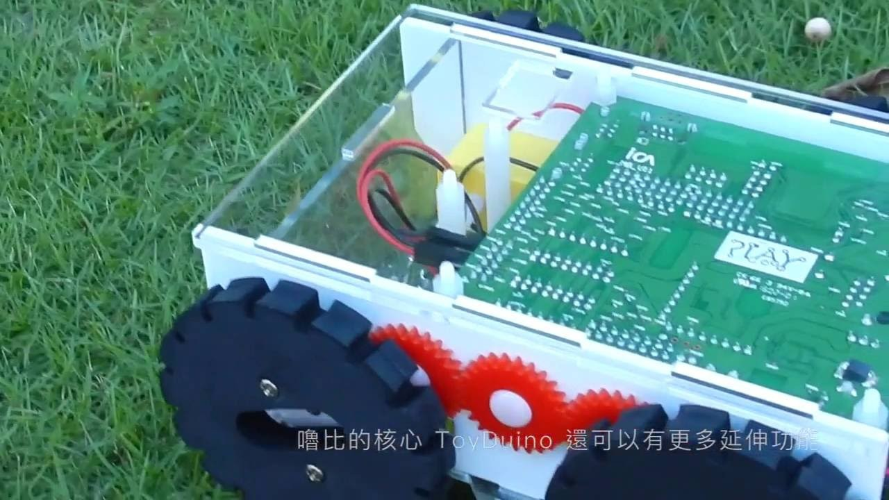 [Coding] 臺灣小孩 程式設計第八天:用科技翻轉教育 讓孩子樂於學習 玩出未來競爭力