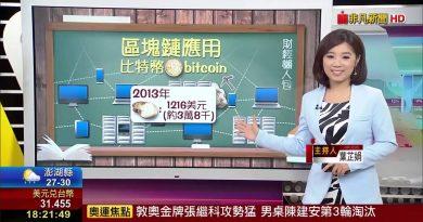 [數位貨幣二] : 介紹數位貨幣水龍頭 免費拿取各種數位貨幣